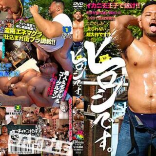 HIROSHI with another muscle stud, but ends up being the bottom bitch! I like to go somewhere warm when winter arrives. I hate cold weather.